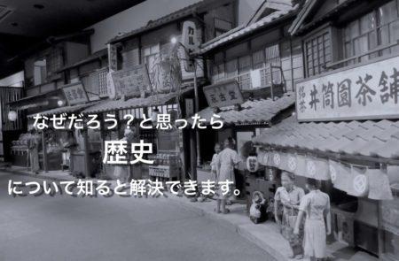 《よくある質問》なぜ美容室は定休日が月曜日 (関東・北海道のみ火曜日)?