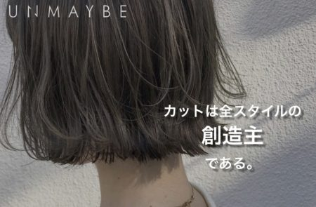 Style's Before After by Yoshida
