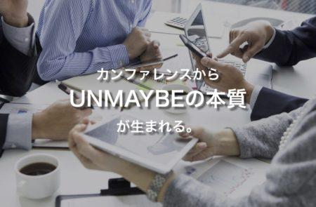 UNMAYBEメニュー開発中!